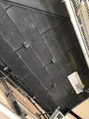 さいたま市中央区 スレート 修繕