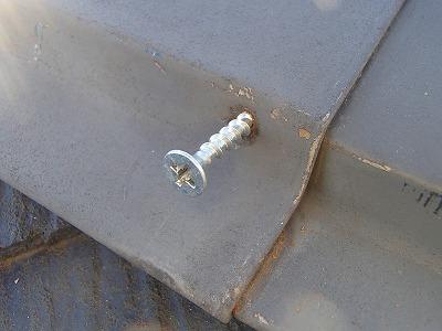 上尾市で屋根補修 止め釘交換