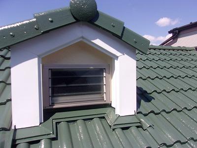 さいたま市中央区 屋根 リフォーム