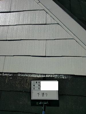 さいたま市緑区 屋根 下塗り