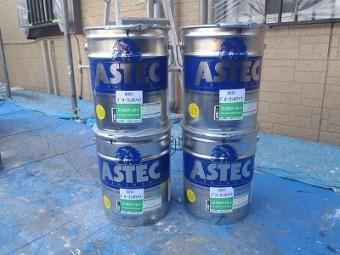 外壁塗装・屋根塗装に使用した塗料