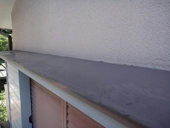 庇の塗装前
