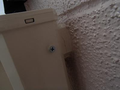 メーターと外壁の取合い部コーキング後のお写真です