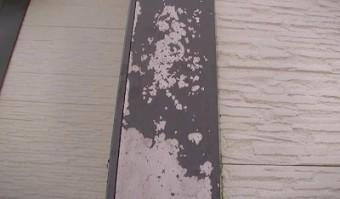 化粧板塗膜の剥離