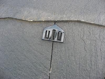 上尾市 屋根