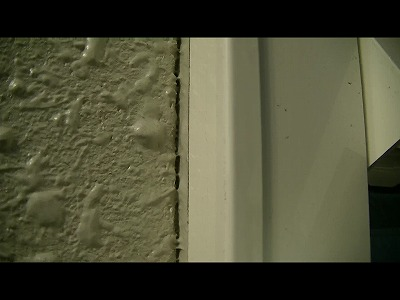 窓の周りに隙間 さいたま