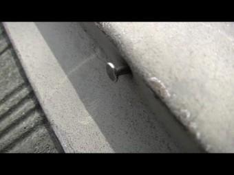 屋根板金部分の止め釘