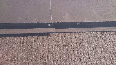 釘補修完了 屋根 棟板金