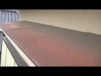 下屋根 金属屋根 さいたま