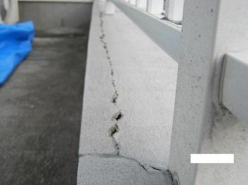 さいたま市 ベランダ笠木防水工事