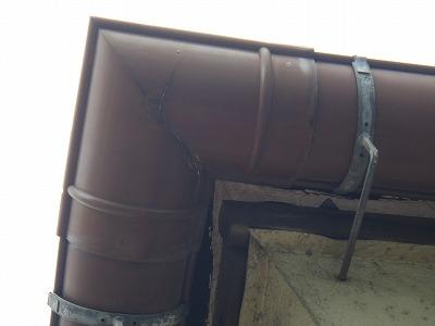 雨樋 塗り替え前