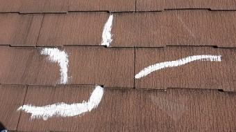 屋根のヒビ補修