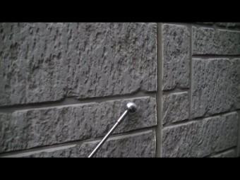 外壁表面 パールハンマー