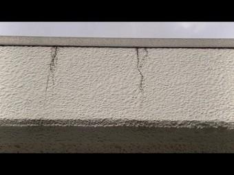窓サッシ下