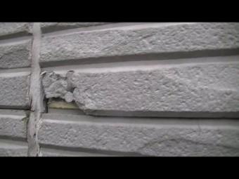 外壁が欠けてる
