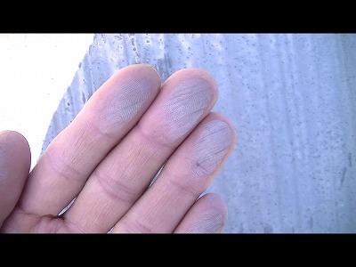 埼玉県 外壁塗膜