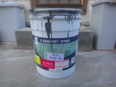 屋根 使用塗料