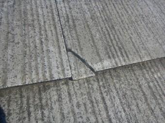 屋根クラック補修前