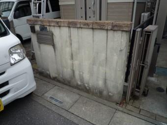 伊奈町外塀