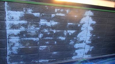 ベランダ外壁 剥離箇所補修
