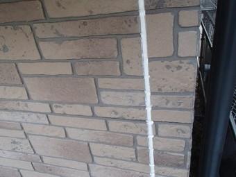 P2250142-columns2