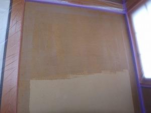 内壁塗装前
