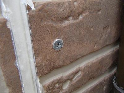 富士見市 外壁塗装 外壁補修