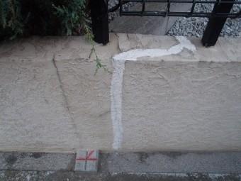 外塀のヒビ補修