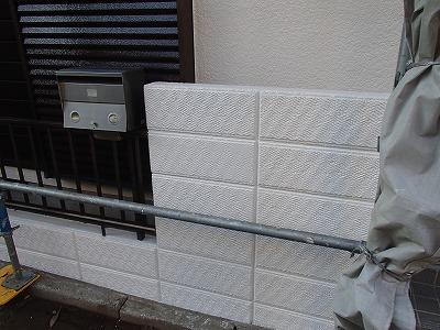 門塀 塗装