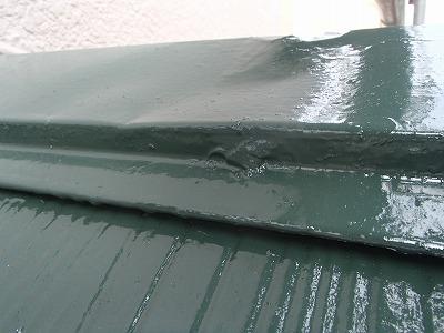 棟板金釘塗装
