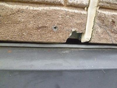 外壁が欠けています