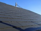 屋根塗り替え さいたま