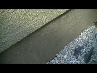 家の下のコンクリートの部分