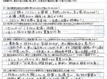 上尾市 M様のアンケート